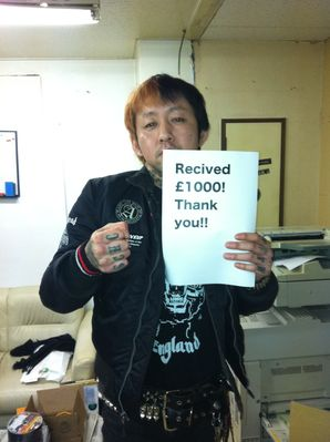 Ko says thanks! Click image to enlarge