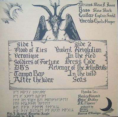 Back cover of the Flood Of Lies LP, with Dave credited - click to enlarge